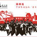台州当地沥青瓦油毡瓦防水材料图片