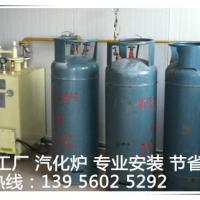 合肥市液化天然气公司LNG 合肥市液化天然气公司LNG供应商 合肥市液化天然气公司电话