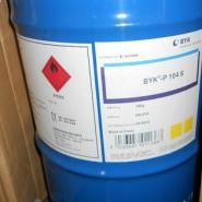 德国BYK分散剂BYK-P104S/润湿型图片