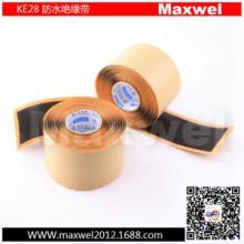 供应防水绝缘带【上海电工胶带】上海胶带厂家,评价直销