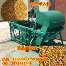 供应清粮机小型玉米清杂清选机去玉米碎棒杂质粮种清选设备批发