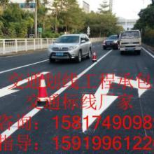 供应道路交通安全设施