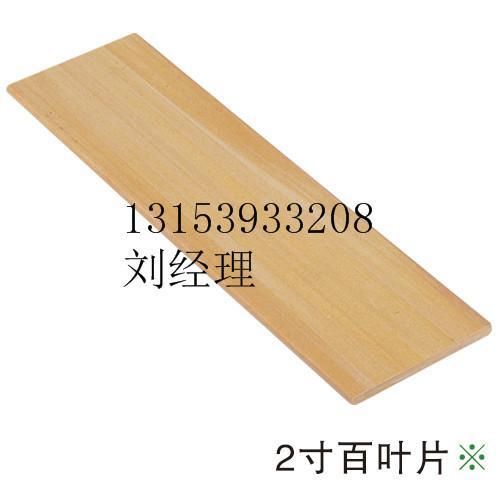供应空调外窗生态木装饰板生态木装饰材料