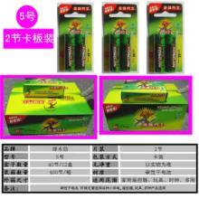 供应批发5号7号玩具遥控器专用电池_绿永劲电池_锌锰电池_无汞电池