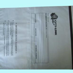 北京牛皮纸复合气泡袋专业加工图片