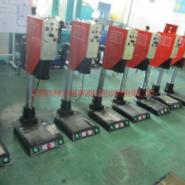 供应耳机熔接机 耳机熔接机生产厂家 耳机熔接机价格 耳机熔接机批发