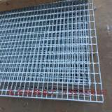 供应格栅板/镀锌格栅板/楼梯踏步板/网格板