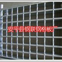 供应沟盖板1下水道排水板2镀锌钢格板批发