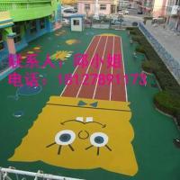 供应广州安全地垫EPDM地胶幼儿园地垫