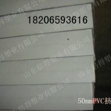 供应用于的PVC免烧砖托板塑胶空心砖托板 抗摔防摔 可回收 保用六年批发