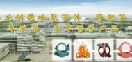 成都市青羊区庆凯砼泵管件经销部