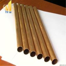 供应CuNi2Be含铍镍铜规格齐全成份图片