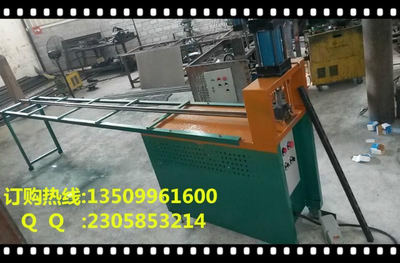 供应【环保能源设备】-节能产品加工架子冲孔机床