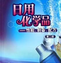 供应上海除臭剂进口报关流程/时间/费用/单证图片