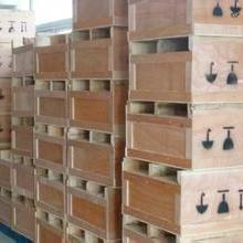 供应松江木箱打包公司,松江木箱打包公司电话,松江木箱打包公司报价。