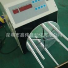 厂家直销自动绕线机绞线机高速绕线机批发