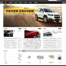 供应扬州企业网站建设