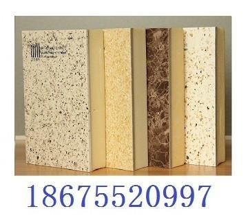 供应仿石材一体化装饰保温板大理石保温板氟碳漆面板复合各种保温材料国家专利产品