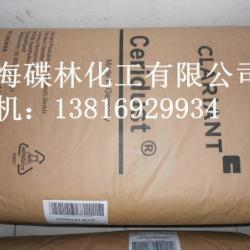 供应进口蠟粉/科萊恩蠟粉9610F