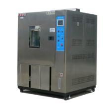 供应恒温恒湿试验设备批发