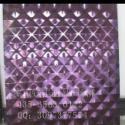 紫红色精磨镜面冲压小方格不锈钢板图片