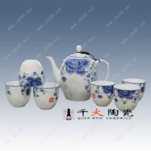 供应茶具套装批发 景德镇陶瓷茶具厂家