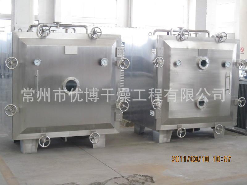 供应FZG-15方形真空干燥机真空干燥机价格