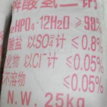 内蒙古包头市磷酸氢二钠0472