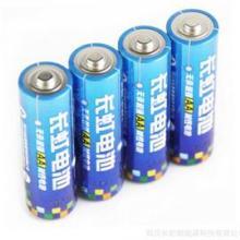 供应长虹电池 五号门锁专用玩具干电池