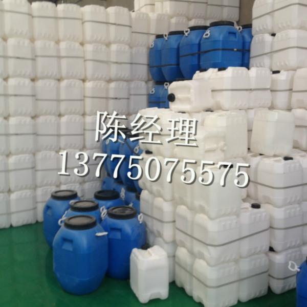 供应湖南食品级塑料油壶酵素桶厂家25公斤堆码桶