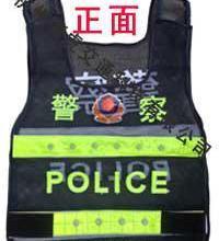 厂家直销警察发光背心价格、发光背心价格、反光背心价格