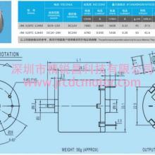 供应山东微型直流电机供应商520系列图片