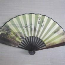 供应北京广告折扇