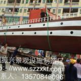 供应用于户外观赏的户外海盗船