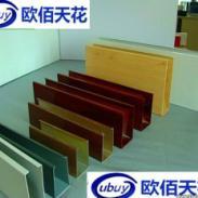 杭州墙身铝方通价格图片