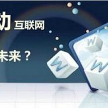 供应山东微商分销软件加盟代理