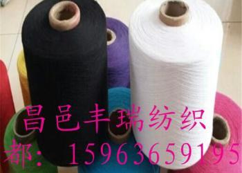 长期销售21支黑色棉纱优质定做图片