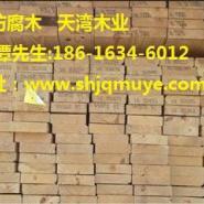 湖北南方松防腐木生产厂家1图片