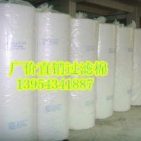 供应过滤棉 优质过滤棉 烤漆房专用过滤棉