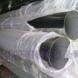 供应304不锈钢焊接管.316L不锈钢管