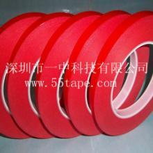 供应铁氟龙/聚酰亚胺/美纹纸耐高温胶带/铁氟龙高温胶带