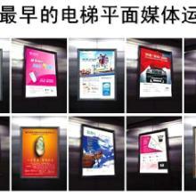 供应四川楼宇广告框架广告
