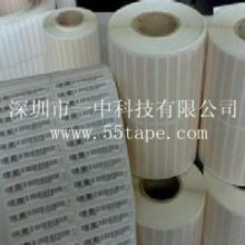 供应PI高温标签,PI基材高温标签,PI高温标签生产