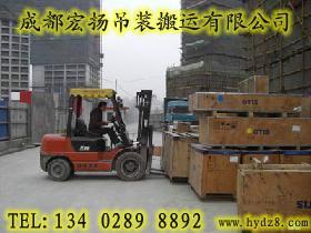 成都东光小区叉车出租图片/成都东光小区叉车出租样板图 (3)