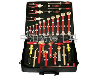 防爆28件套组合套工具大连生产厂家销售