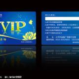 供应西安会员卡制作厂家西安VIP贵宾卡