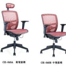 供应宝安网椅十大品牌,职员椅,网布椅子-深圳办公家具厂批发