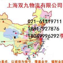 供应上海到洪江物流专线批发