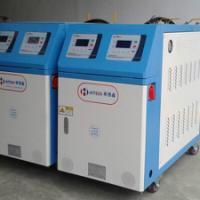 供应运油式模温机水式模温机