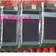 台州弘讯I500电脑显示屏图片
